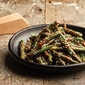 Green Beans with Sesame & Miso Dressing